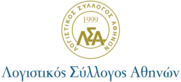 logo με γράμματα χωρίς φόντο